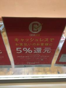 739EC63D-7DAC-455E-8EF5-735B96B0FF74